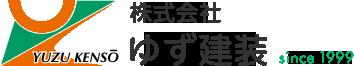 株式会社ゆず建装は神奈川県横浜市磯子区で塗装・改修・改装工事を行っている地域密着の会社です